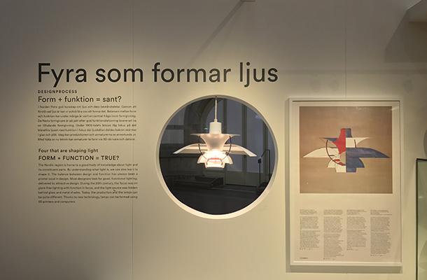 PH Lamp Poul Henningsen Nordic Light Exhibition Nordiska Museet