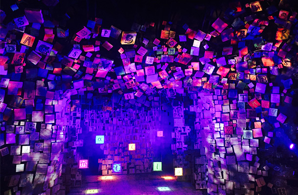 Matilda The Musical Stage Set-up Lighting Purple Pink Scene Cubes