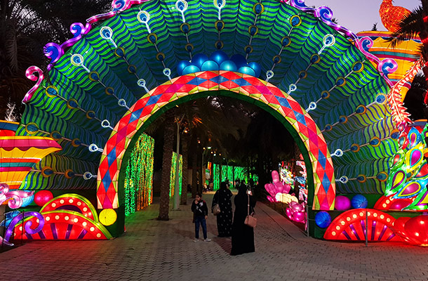 Dubai Garden Glow Illuminated Colourful Arch Installation