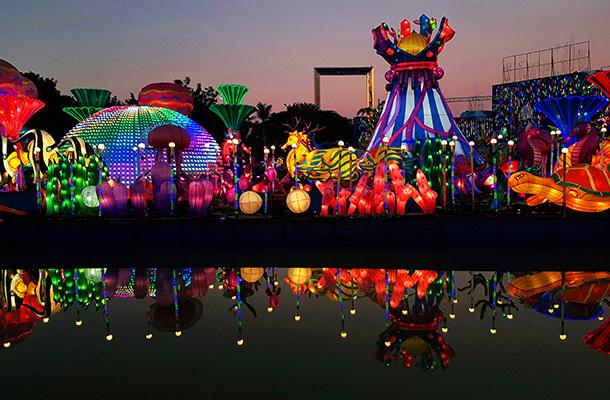 Dubai Garden Glow Water Reflection Magical Coloured Lights