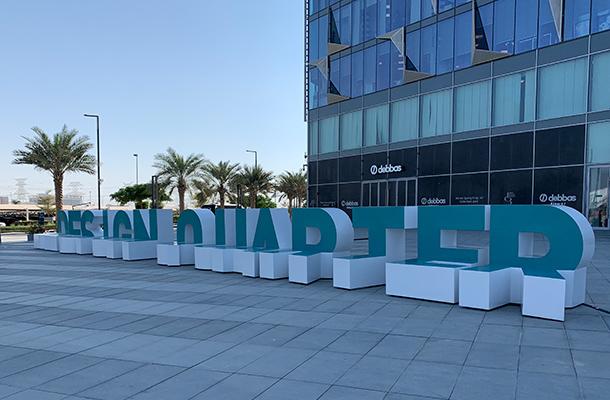 Dubai Design Week 2018 Design Quarter Signage